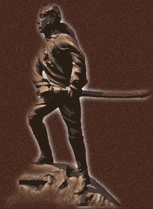 bolivar el combatiente